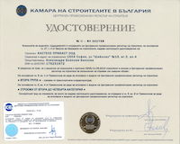 Certificate Chamber of Construction 2nd Group