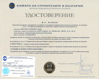 Certificate Chamber of Construction 3th Group