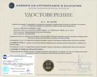 Certificate Chamber of Construction 4th Group